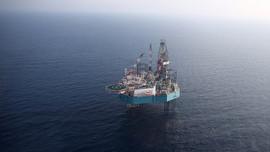 Doğal gaz ve petrolde 5 sondajı yapılacak!