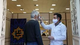 İran'da koronavirüsten ölen sayısı 853'e çıktı