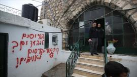 Yahudi yerleşimcilerden ırkçı saldırı