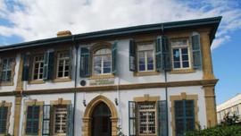 Kıbrıs Vakıflar İdaresi'nden Ayasofya açıklaması