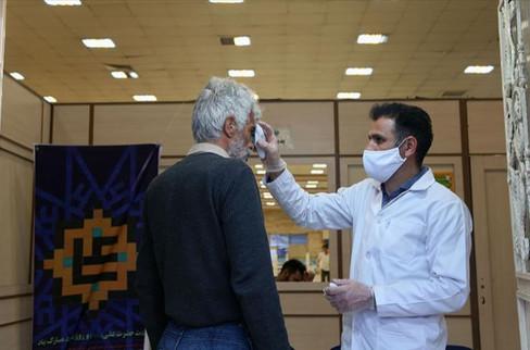 İran'da son 24 saatte virüsten 157 kişi öldü