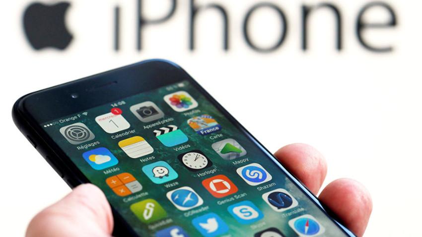 Google'dan iPhone hatası
