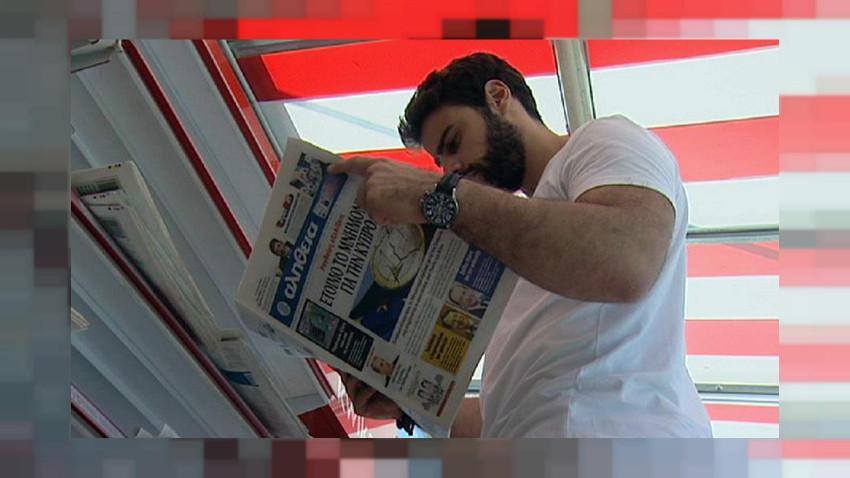 Güney Kıbrıs'ta işsizlik oranı yüzde 0,5 arttı