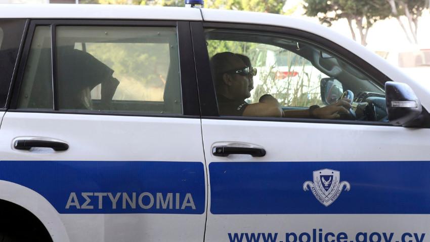 Güney Kıbrıs'ta 16 yaşındaki çocuk banka soydu