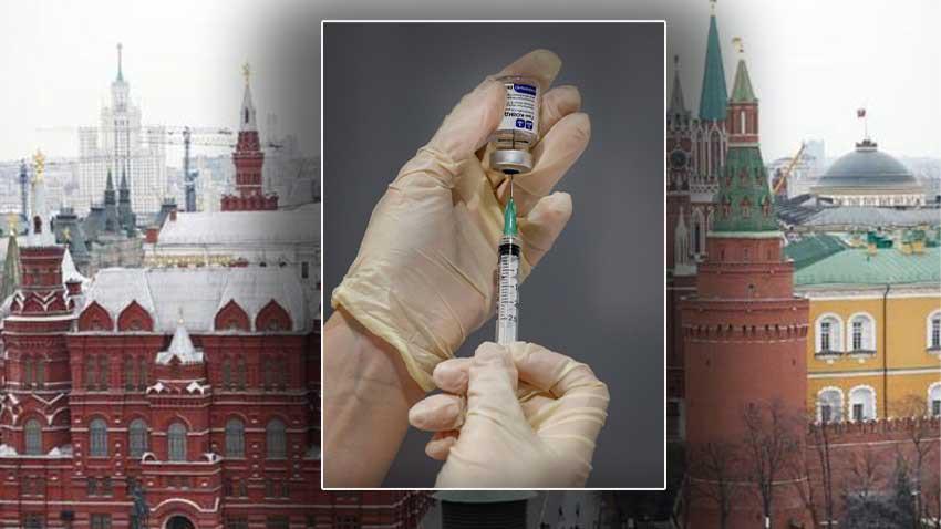 Rus koronavirüs aşısı Sputnik Türkiye'de üretilecek... Anlaşma tamam