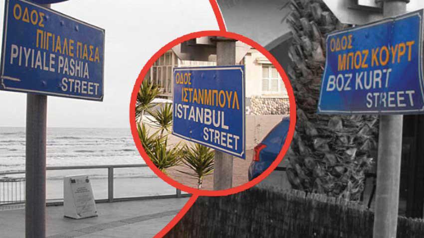 Rumlar Türkçe sokak isimlerini siliyor... Faşist kafa hortladı