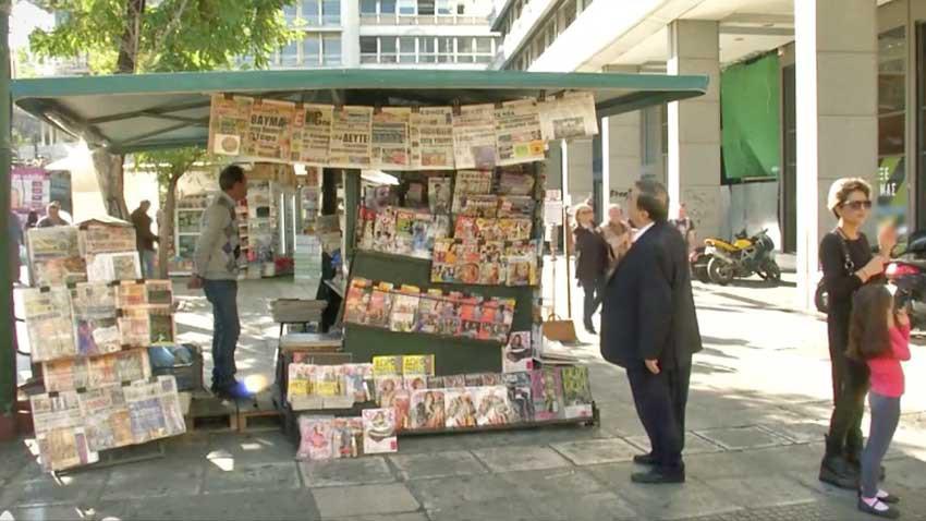 Irkçı Yunanistan çocuk dergisini Kıbrıs nedeniyle toplattı! Dergide ne yazıyordu?