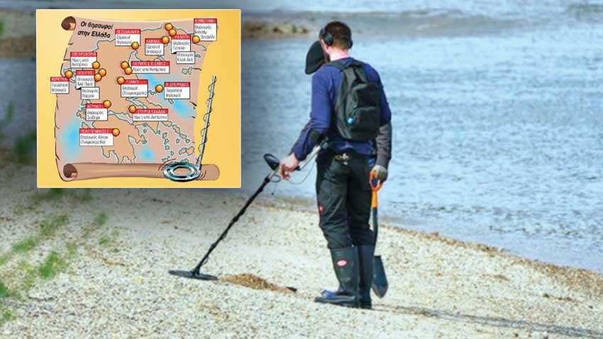 Yunan define avcıları Osmanlı hazinesinin peşinde! Cihazı alan 'ava' çıkıyor