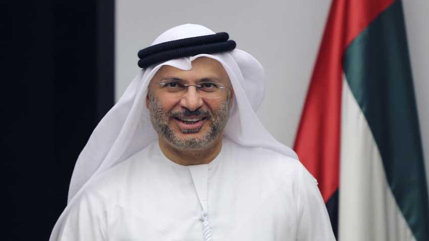Birleşik Arap Emirlikleri'nden dikkat çeken çıkış: Türkiye ile normalleşmek istiyoruz